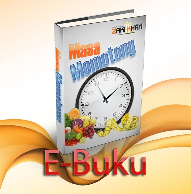 E-Buku
